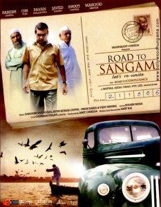 roadtosangam1