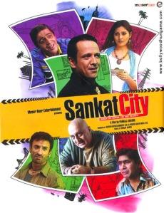 sankatcity1