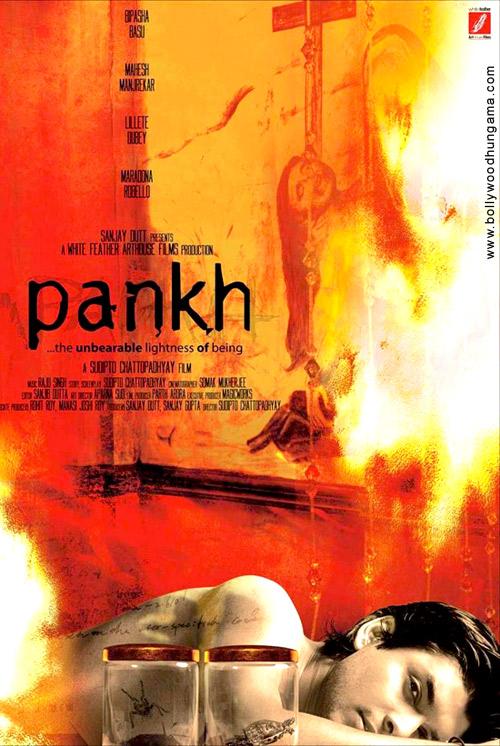 pankh poster2