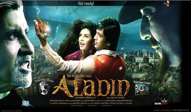 aladin webpage
