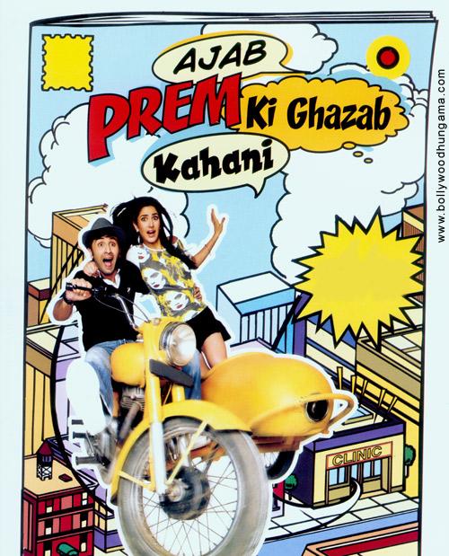 Ajab Prem Ki Ghazab Kahani2
