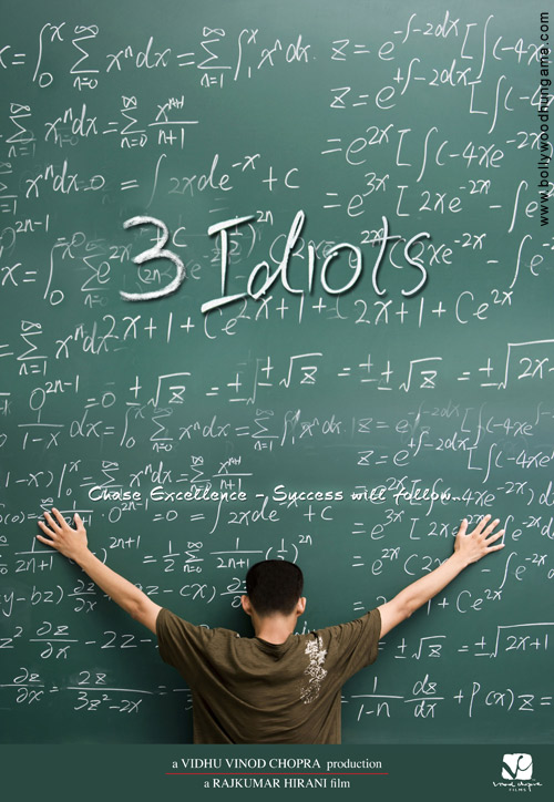 Zoobi doobi 3 idiots full song feat aamir khan kareena kapoor - 2 1