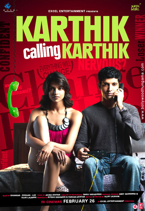 http://moifightclub.files.wordpress.com/2009/12/kartik-calling-kartik.jpg