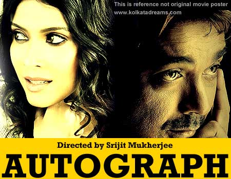 Satyajit Ray, Nayak, SRK, Blasphemy, Bengali, Autograph ...