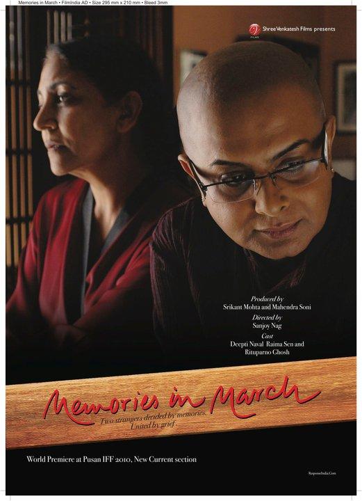 Bengali movie arekti premier golpo online dating