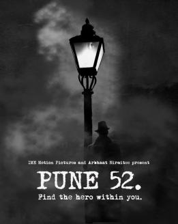Pune 52 (2014) - Marathi Movie