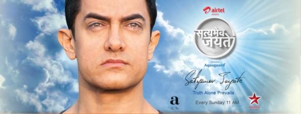Aamir Khan's Satyamev Jayate : self-righteous star to SOS?