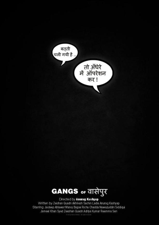 Gangs Of Wasseypur Minimal Poster by Akshar Pathak