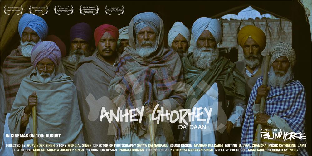 free  punjabi movie anhe ghore da daanjinstmank