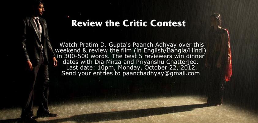 Pratim D Gupta S Paanch Adhyay When Film Reviewer Turns Filmmaker F I G H T C L U B