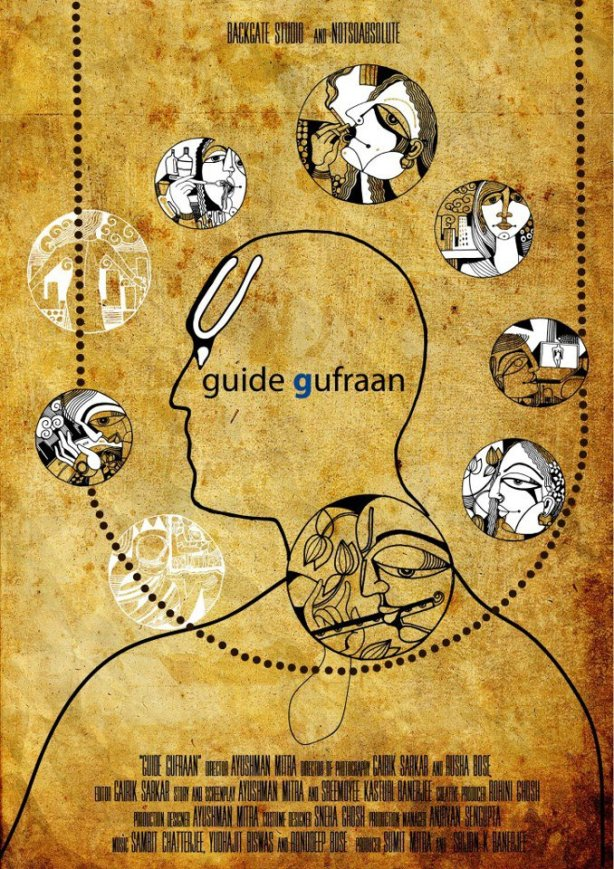 guide gufraan official poster
