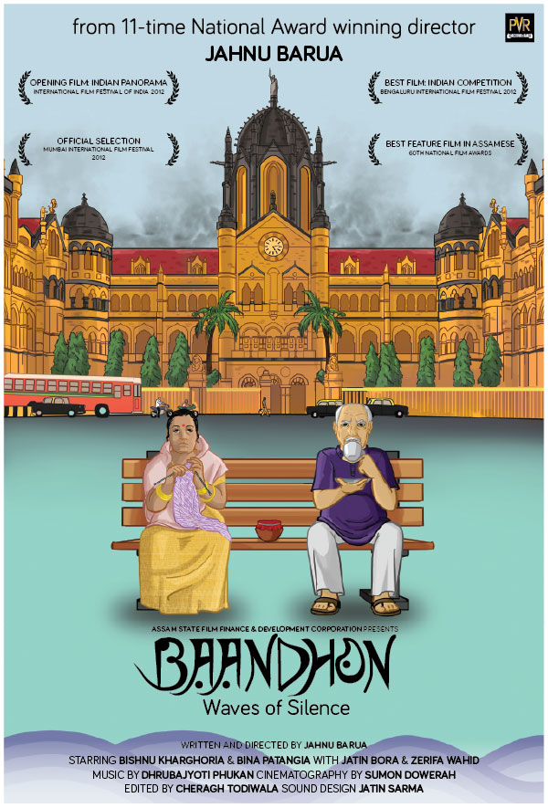 Bandhon-Poster-2