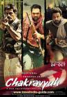 Chakravyuh2