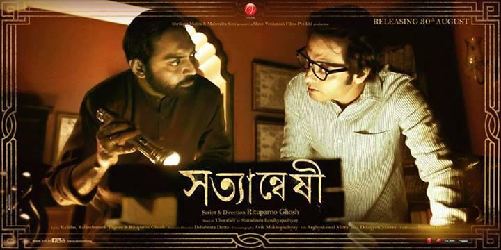 On A Bed Bengali Movie Imdb