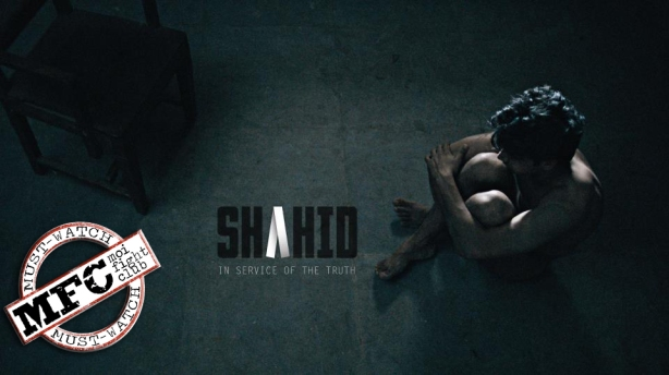 Shahid MFC2