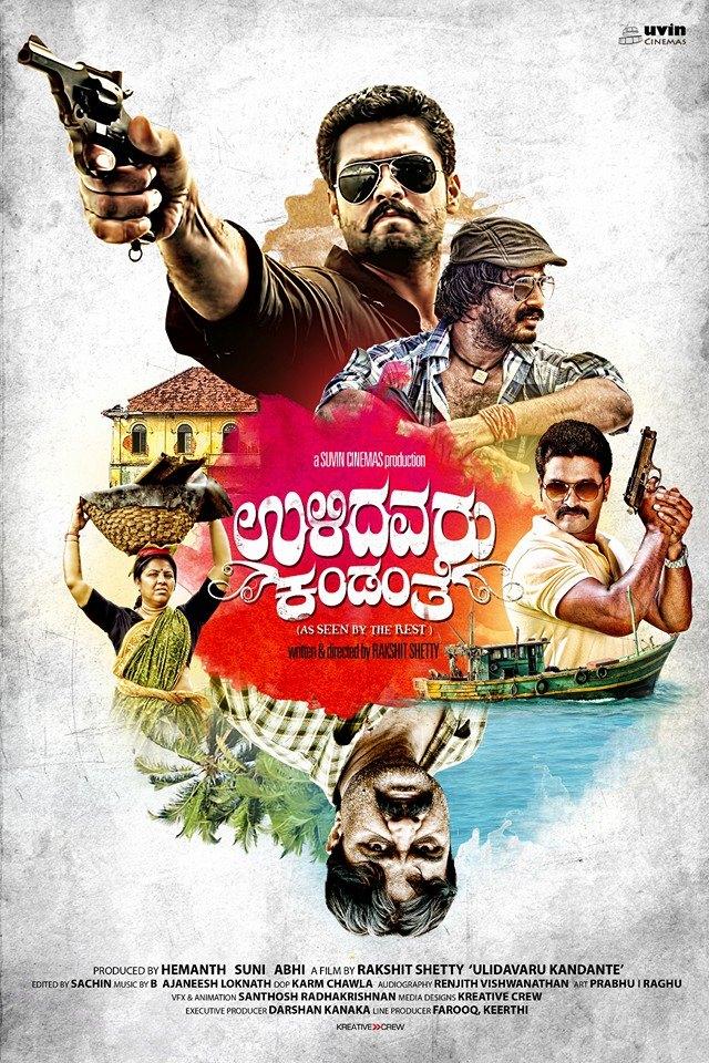 Ulidavaru Kandante A New Kannada Film Trailer Everyone Is Talking