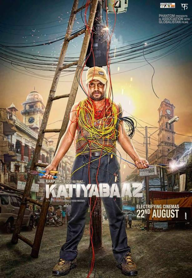 Katiyabaaz2