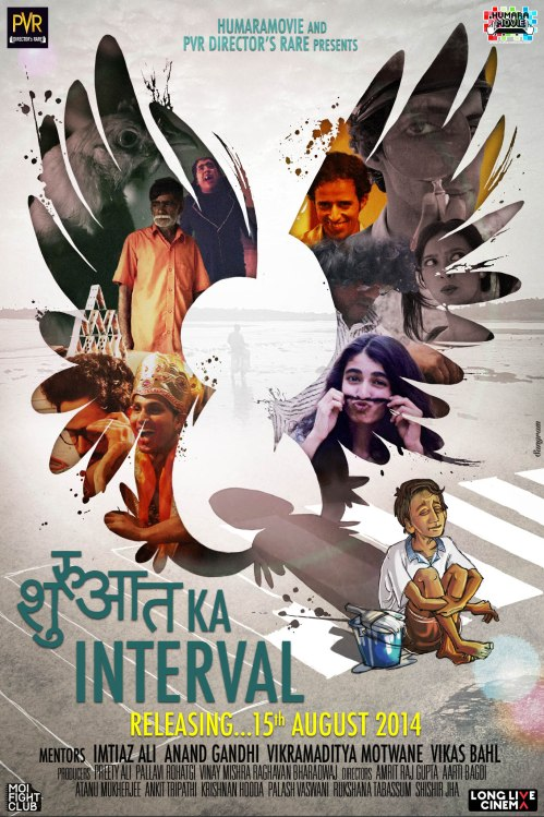 Shuruaat Ka Interval