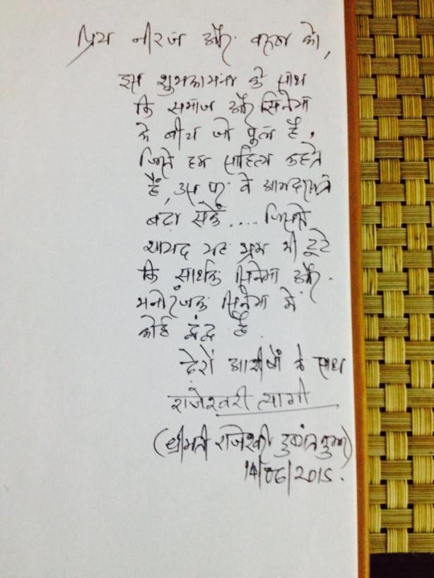 Dushyant Kumar ji