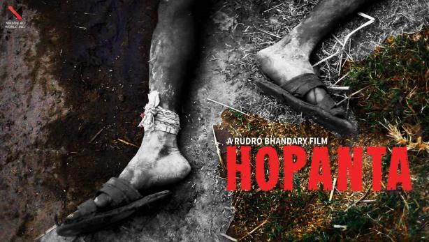 HOPANTA POSTER 1