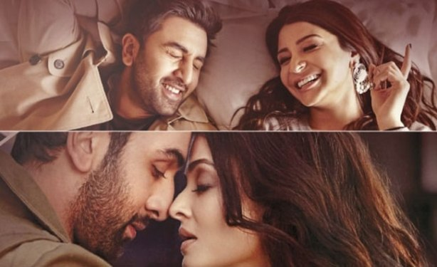 ae-dil-hai-mushkil-lyrics-title-song